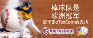 banner_baseball