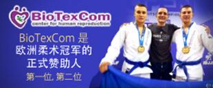 banner_dj_china