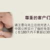请注意乌克兰总统对进入乌克兰的中国公民实行了临时免签证制度