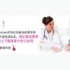 Biotexcom斗争与代孕排队